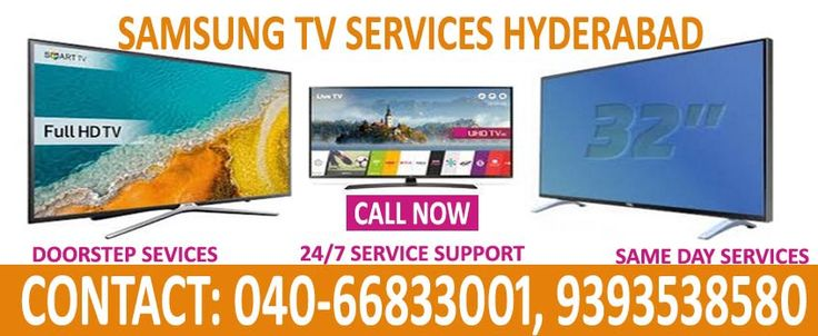 Get #samsung #tv #services and repairs at your doorstep today in #Hyderabad with just one call and solve your product issues within few minutes. Contact and register the complaint: 9393538580. Visit: http://www.electronicservicecenter.in/samsung-tv-service-center-in-hyderabad.html