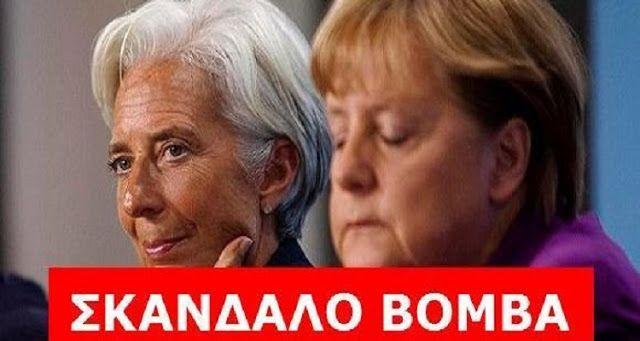 Βόμβα η συνέντευξη Ιταλού πρωθυπουργού  Στήσαμε παγίδα στην Ελλάδα και την κλέψαμε δώσαμε 250 δις από τα οποία 220 πήγαν απ ευθείας στην Γερμανία - ΒΙΝΤΕΟ