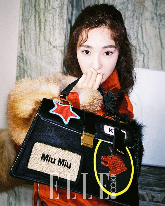 TIffany // Elle Korea