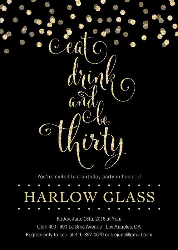 ✤ Paper Hive Studio | Harlow 30th Birthday Party Invite ✤  Eat, drink and be 30! Our Harlow adult birthday party invitation features a gold glitter