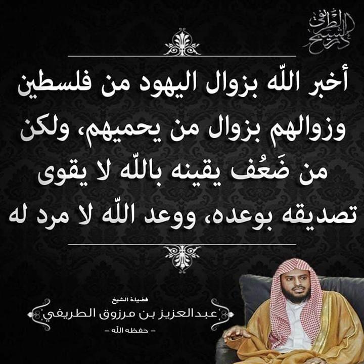 Pin By الأثر الجميل On أقوال الصحابة والعلماء Learn Islam Learning Islam