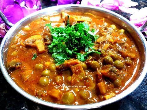 Matar Mushroom Recipe In Hindi | Easy Mushroom Matar Masala | Restaurant Style Mushroom Matar Curry