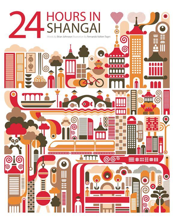 Des villes en 24h 24hours shangai design