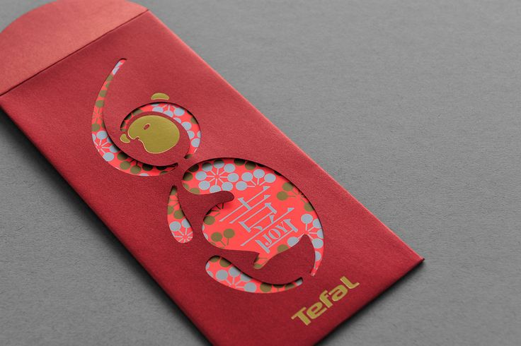A red packet set that celebrates the brand's 60th Anniversary, its signature products – the pan and iron, and the Year of the Monkey, together.