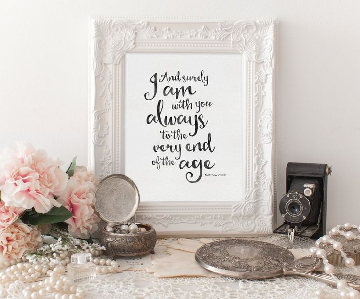 Inspirational Quote Print - Scripture Quote Printable - Bible Verse Print - Bible Printable - Religious Quote - Black White Digital Download