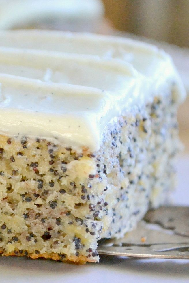 Best Banana Poppyseed cake with vanilla frosting