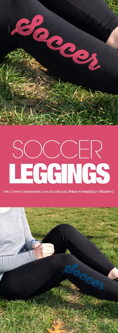These script soccer leggings come in a variety of colors, a great gift for a team or yourself. #soccer #leggings