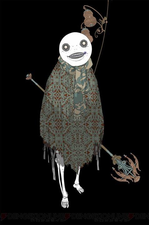 NieR/Emil