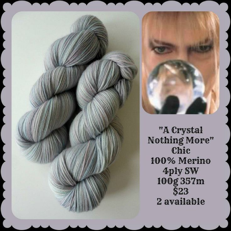 A Crystal Nothing More - The Labyrinth | Red Riding Hood Yarns