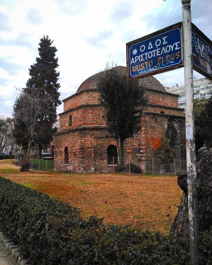 Aristotelous Square Thessaloniki-Πλατεία Αριστοτέλους Θεσσαλονίκη
