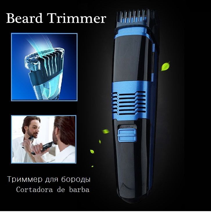 17 best ideas about beard cuts on pinterest men 39 s cuts mens barber cuts and cutting boys hair. Black Bedroom Furniture Sets. Home Design Ideas
