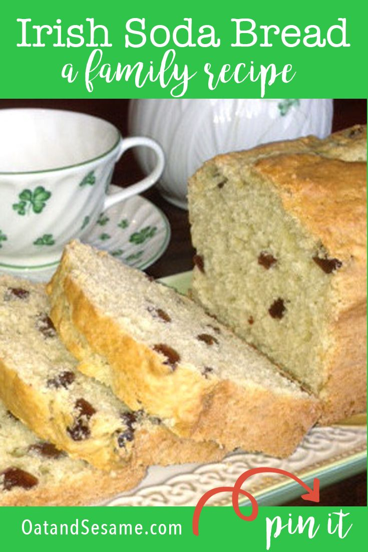 This family recipe for Irish Soda Bread is the perfect balance of sweet. It's a staple in the homes of the Lowery Clan in Chicago! St. Patrick's Day wouldn't be the same without the smell of loaves baking in the kitchen!   recipe at OatandSesame.com