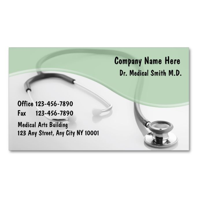 Medical Business Card Templates Blue Medical Business Card Design