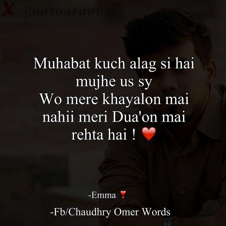 Urdu Schriftart Urdu schreiben sexy Geschichten