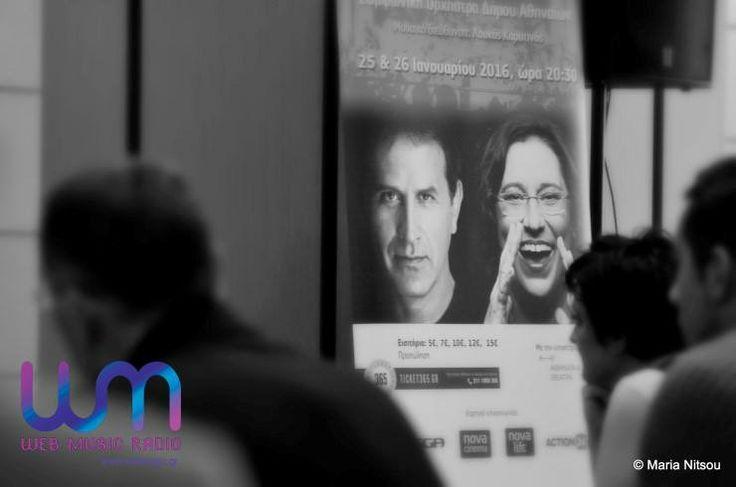 Αναλυτικό ρεπορτάζ από τη συνέντευξη τύπου του Γ. Νταλάρα και της Μ. Φαραντούρη για τις συναυλίες τους στο Παλλάς!!! #synavlia #webmusicradio #e_raporto #συναυλία #Νταλάρας #Φαραντούρη #ΘέατροΠαλλάς