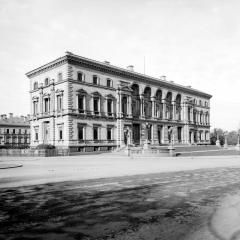 The Old Treasury Building in 1932. Photographer unknown, Photograhic Collection: Railway Negatives, PROV, VPRS 12800/P1 H1932.