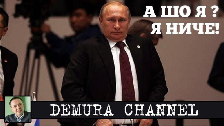 Если это всплывет - Путина убьют! (Степан Сулакшин)