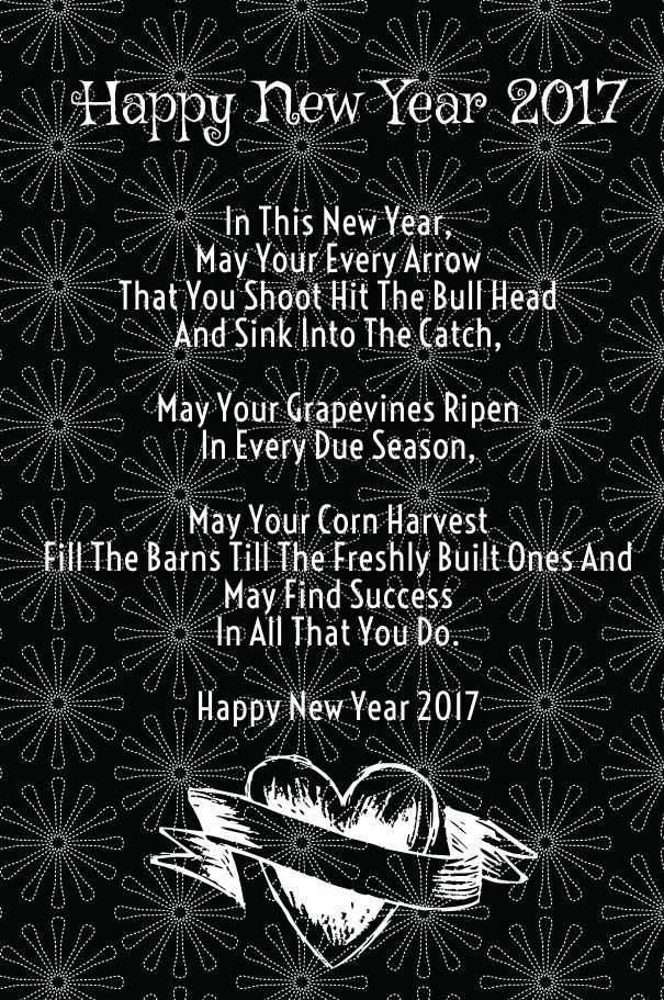 happy new year 2018 quotes happy new year sms 2017 all quotes pinterest happy new year 2018 happy new year sms and happy new year 2019