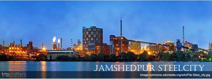 The largest city of the state of Jharkhand is named after the patriarch of one of India's most powerful business families, the Tata family. Jamshedpur also known as 'steel city of India' is named after Jamshedji Naoriji Tata. #Jamshedpur | #India | #Jharkhand