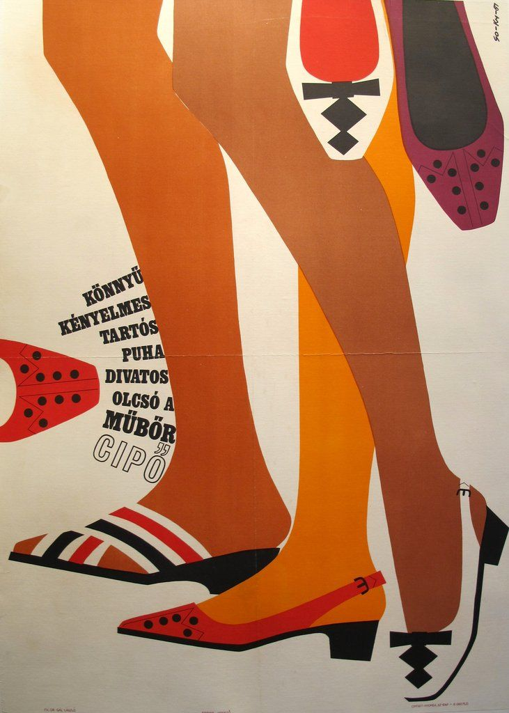 1967 Original Hungarian Shoe Poster - So-Ky #1960 #chaussure #chaussures #cipo #fashion #hungarian #hungarian-poster #hungary #large #leather #legs #linen-backed #mid-century-modern #modern #orange #polish #purple #red #retro #sandals #shoe #shoes #so-ky #summer #typography #vintage #vintage-poster #women #yellow