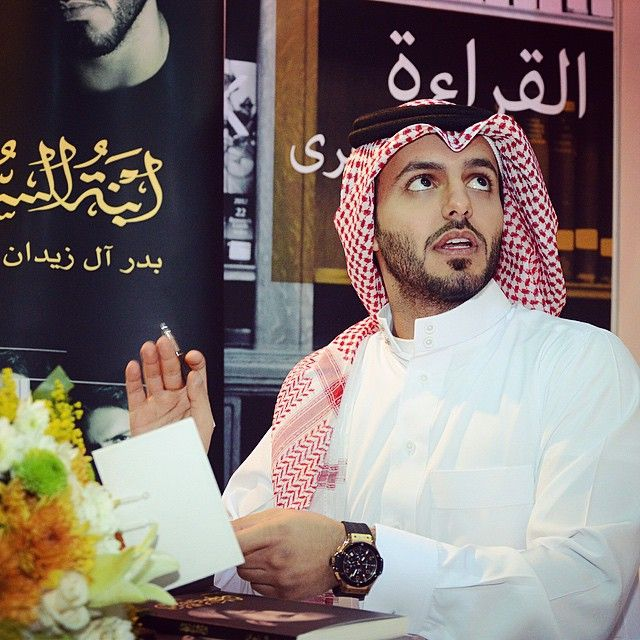 ابنة السلطان Dar Kalemat Instagram Saudi Arabia Modern