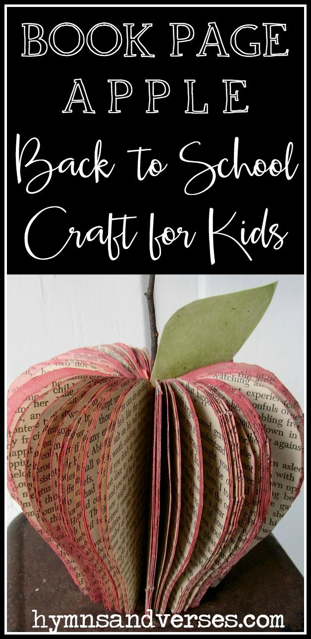 Make This Book Page Apple Using A Small Paperback Book This Would Be A Great Back To School Gift For A New Teache Book Page Crafts Old Book Crafts Book Crafts