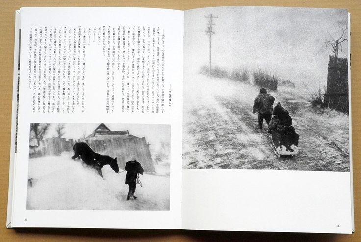 Yumi Goto's favourite photobooks in 2014 http://www.photobookstore.co.uk/blog/features/yumi-gotos-favourite-photobooks-of-2014/
