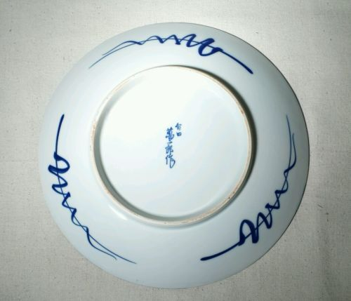 Vintage Asian Charger Plate Arita Chrysanthemum Sushi 13.1/2dia Signed Japan