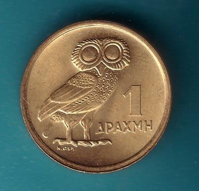 Greece Greek 1973 B  1 drachma AUNC  Coin Athenian Owl