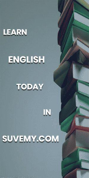 Familia en inglés y los miembros de la familia con ejemplos en listas y imágenes para los niños y para usted. Vocabulario de familia y familias en inglés.