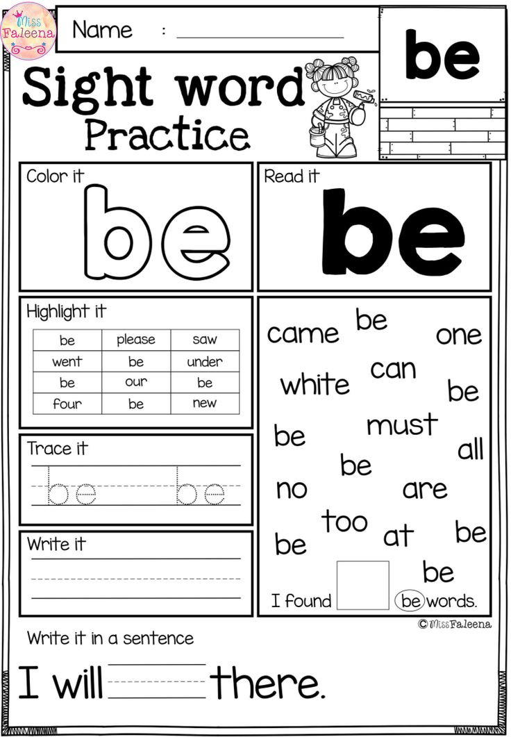 It's just a picture of Invaluable Sight Word Worksheets Free