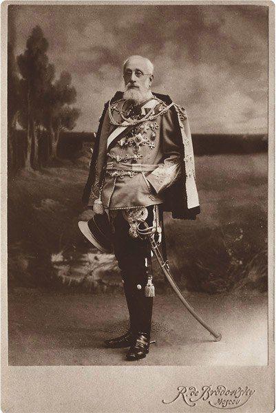 Александр Александрович Пушкин - сын поэта.