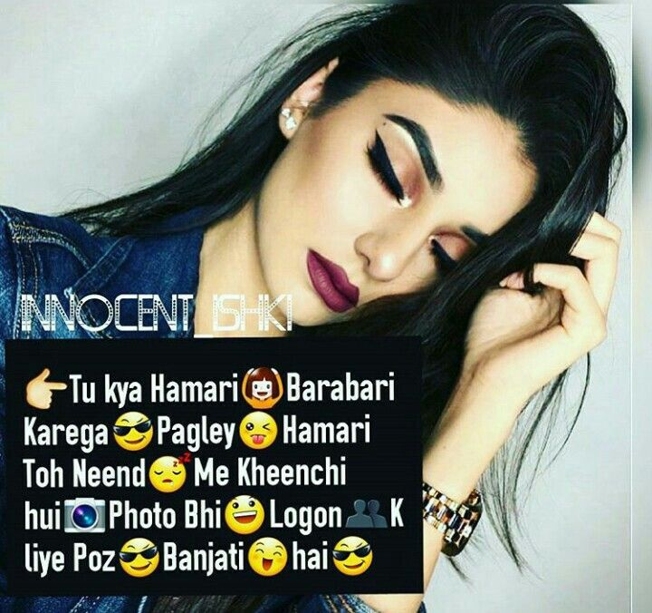 Quotes On Attitude Girl: Pin By 💕The Queen👑 Of Heart💕 On Attitude Shayari