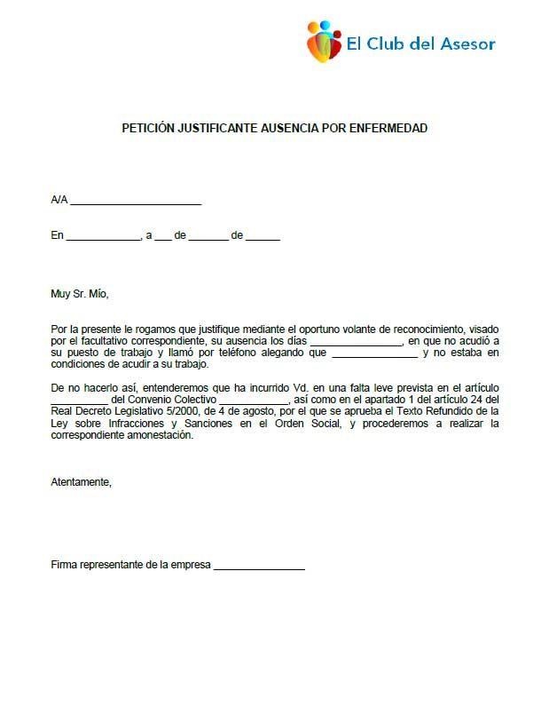 Petición de justificante de ausencia por enfermedad