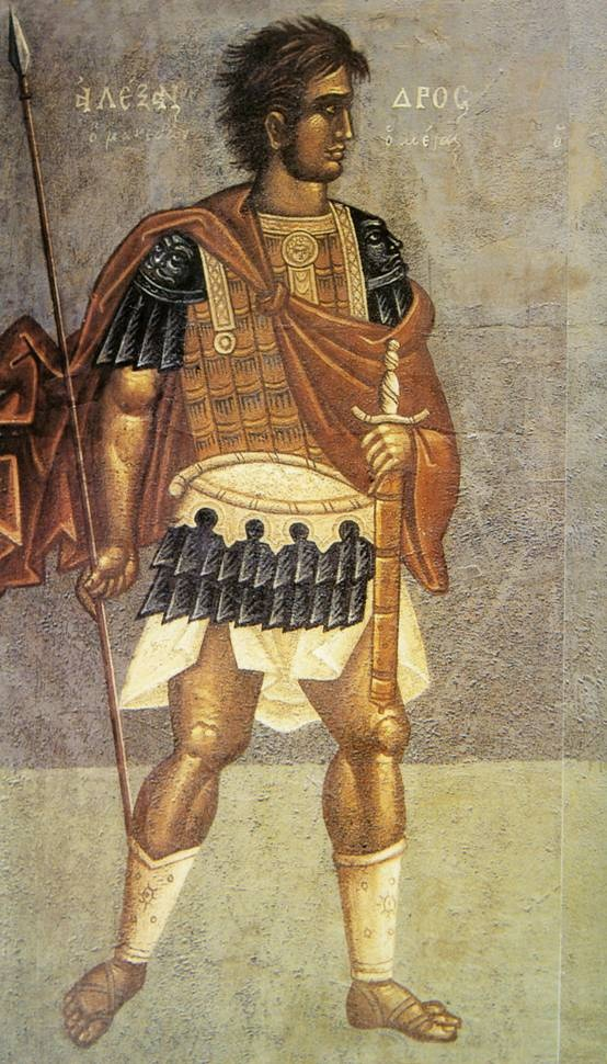 Alexander the Great, King of the ancient Greek Kingdom of Macdonia - iconography by Φώτης Κόντογλου,Fotis Kontoglou early 20th century