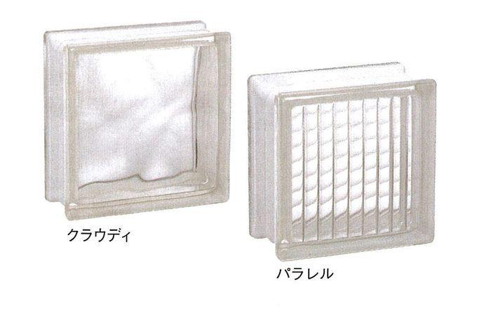 GlassBlockミニ『ガラスブロック』【クリスタル】【ブロック】【ガラス】