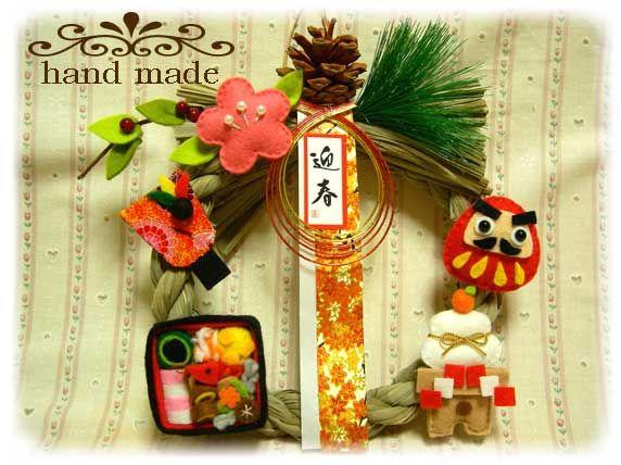 イメージ - *手作りフェルト*お正月のしめ縄飾り♪の画像 - Cotton Emayu*えまのハンドメイドブログ - Yahoo!ブログ
