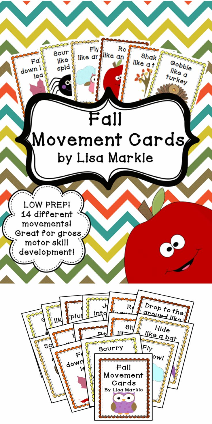 These fall themed movement cards will keep your students active inside on a rainy day! Just in time to go back to school! All while teaching them about different actions and improving their gross motor skills! Print and cut these out, laminate them and keep them all together on a metal ring. Put on some music and let your kids dance!