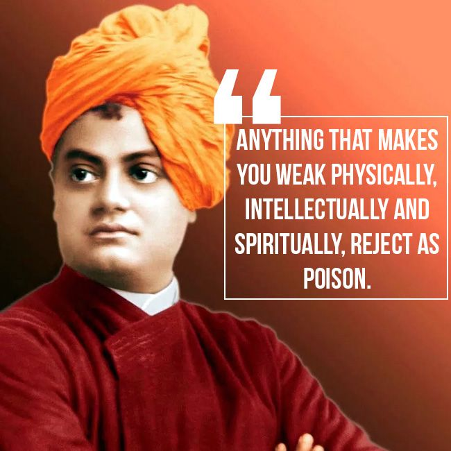15 Thought-Provoking Quotes Of Swami Vivekananda