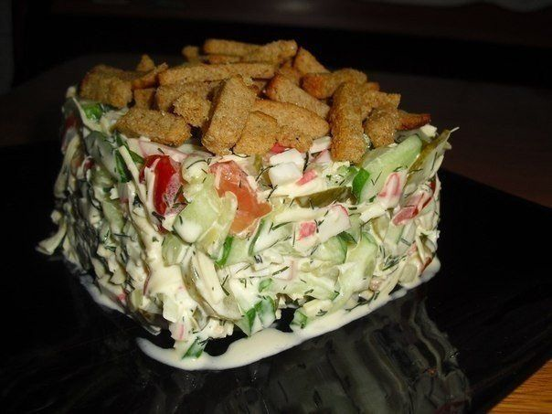 Diet Salad With Croutons Recipe