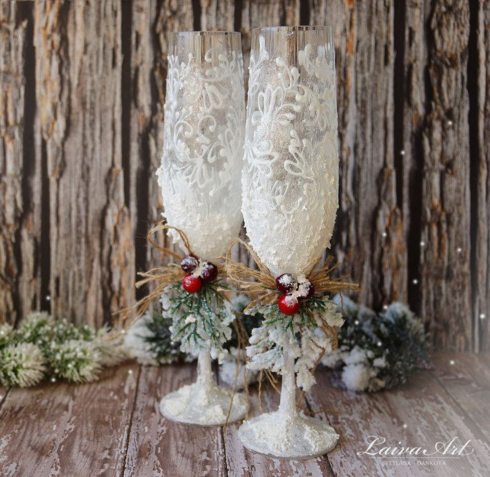 Rustic Wedding Champagne Glasses Winter Wedding Christmas Wedding Holiday…