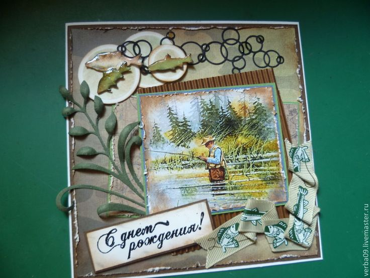 """Купить Открытка """"Любителю рыбалки"""" - тёмно-зелёный, коричневый, открытка на день рождения, открытка для мужчины"""