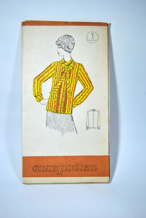 Vintage Sewing Pattern The blouse of silk fabric by VintageParsel