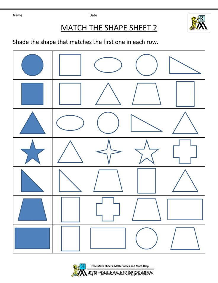 the kindergarten section involves shapes that have been tipped or are different sizes. Black Bedroom Furniture Sets. Home Design Ideas