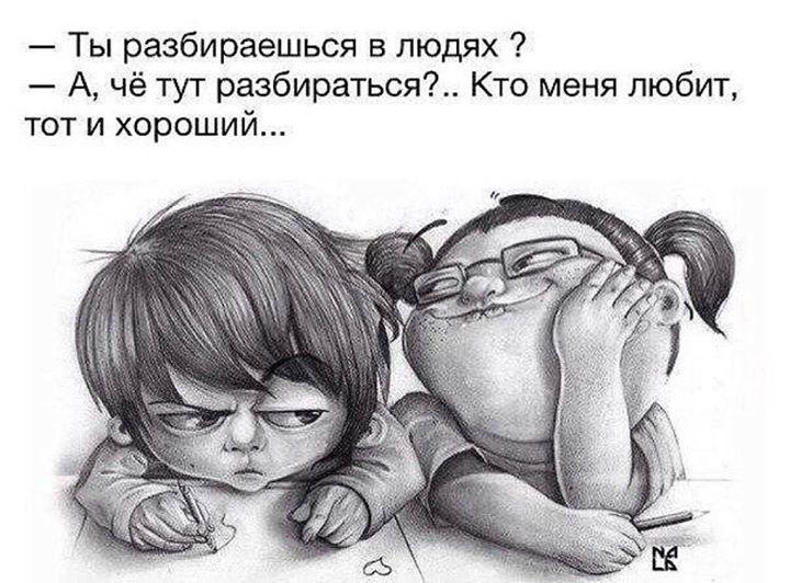 Бесплатные Знакомства для девушек и парней, для серьезных отношений, флирта, общения, секса. https://urbanlove.ru