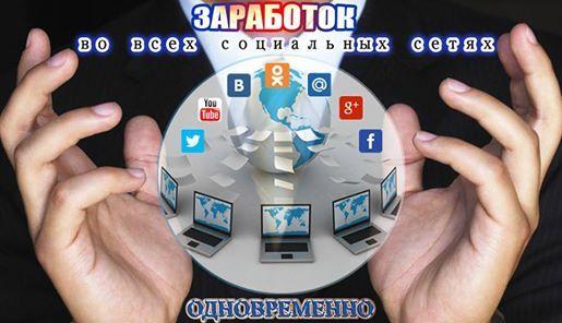 Вы занимаетесь бизнесом в интернете? Вам нужны клиенты? Уникальная система, продвижения Вашего бизнеса на автомате! Подробно в прямом эфире  http://semprericca.uv9.tv/
