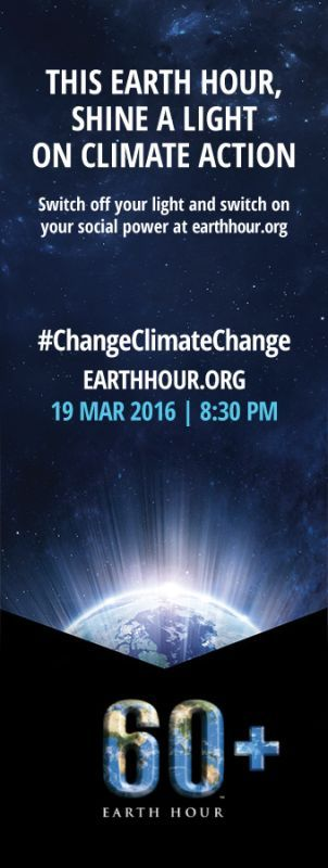 Lights Out in Athens Airport for Earth Hour 2016