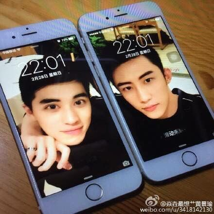 Look at this freaking adorable couple wallpaper! Timmy, johnny AHHHH