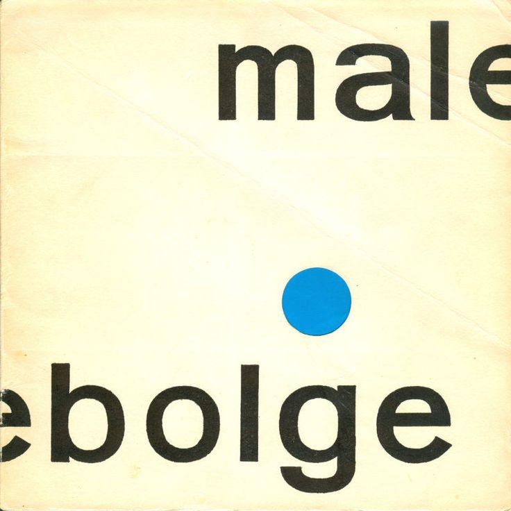 Malebolge 1, 1964