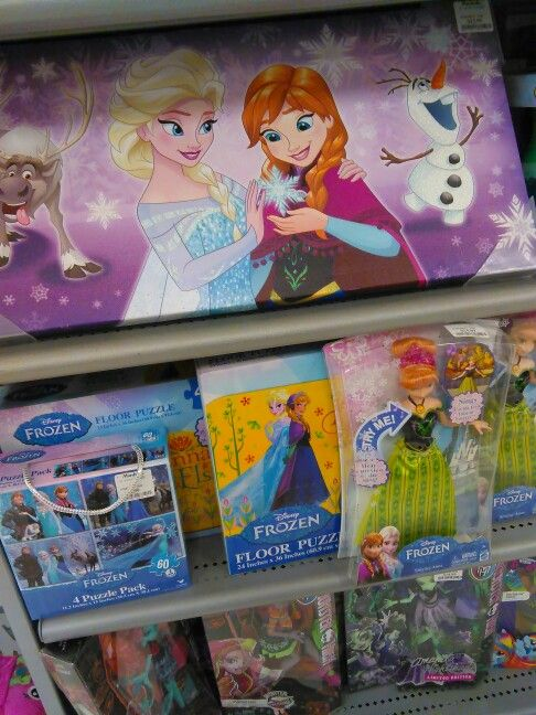 I love frozen store